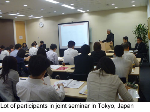 Joint Seminar in Tokyo and Osaka Regarding Indonesian Investment Law
