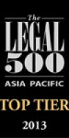 legal-500.jpg